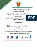 DM Plan Ramu Upazila Coxsbazar District_English Version-2014