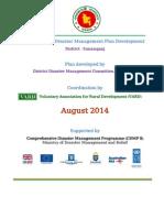 DM Plan Sunamganj District_English Version-2014