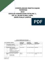 Program Kecemerlanagn Panitia KT 2014