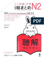 Nihongo Sou Matome N2 Listening Textbook