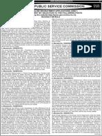 Advt_07_2015.pdf