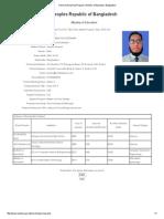 Online Scholarship Program, Ministry of Education, Bangladesh
