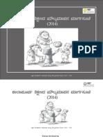 Pre-School Child Assessment Manual