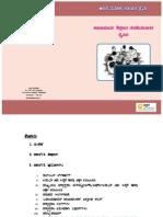 Pre - School Teacher Trainer Handbook