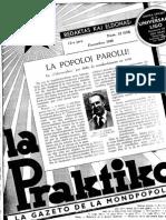 praktiko134[1].pdf