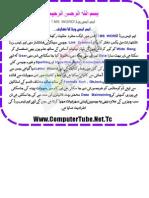Ms Word Urdu Book