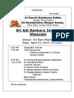 AdiSankara Jayanthi Invitiation Goregaon Mumbai