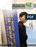 Misionero  Adventista 2015 2 trimestre