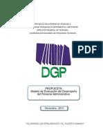 04 Documento de Evaluacion Del Desempeo Del Personal Administrativo