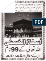 ASMA UL HUSNA.pdf