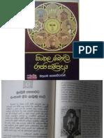 Muslim's History in Sri Lanka