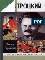 Trotsky