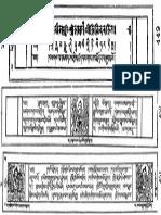 Manjushri Namasamgiti
