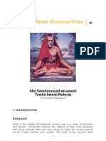 Shri Vasudevanand Saraswati Tembe Swami Maharaj (a Compact Biography) 1.3