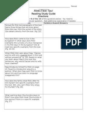 تحميل كتاب boc study guide