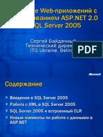 DevDays 2005 3