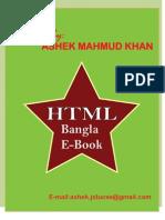 Computer Programming Bangla Book Pdf