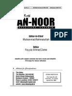 An Noor Januay 2015
