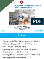 Dr. Ziaul Matin, UNICEF
