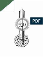 0000-tahrir j1-nA4.pdf