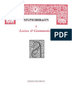 Lexica & Grammaticae