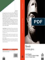 UTET Manuale Di Storia Greca 170x240 Cop Bz01 Estesa Trascinato-libre