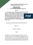 Hardware Implementation Backpropagation