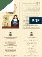 Marie Miriam Invitation10 PRINT