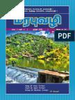 Marabuvazhi April 2015