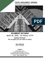 April 18, 2015 Shabbat Card