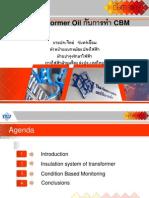 Transformer Oil กับการทำ CBM by K Prawit