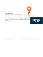 Artcle 9 Understanding Manufacturing- F,M,P,T