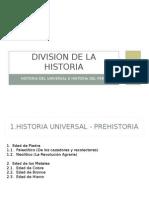 Division de La Historia