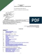 Dvrkin a.L.ocherki Po Istorii VPC