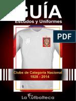 Catalogo Escudos y Uniformes 2014 LaFutbolteca