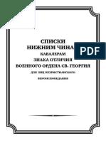Голая Грудь Натальи Ноздриной – Жизнь Врасплох (2007)