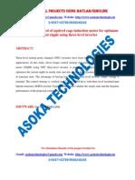 Direct Torque Control of Squirrel Cage Induction Motor for Optimum Current Ripple Using Three Level Inverter