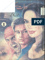 Dolat Kay Pujari by Iqbal Kazmi_2 bookspk.net