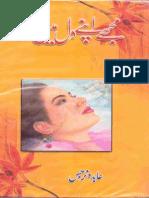 Mujhy Apny Dil Mein Rakhna by Abida Narjis bookspk.net
