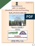 Handbook on Electrical Earthing