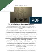 1412 - Ryoshun, Imagawa - The Regulations of Imagawa Ryoshun