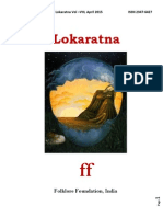 Lokaratna  Volume -VIII, April, 2015