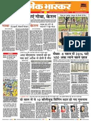 Danik-Bhaskar-Jaipur-04-19-2015 pdf