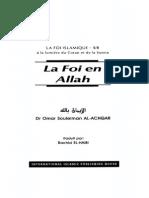 La Foi Islamique 1 - La Foi en Allah - Omar Al-Achqar