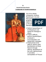 Sri Ramanuja Guidelines