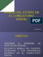 MANEJO DEL ESTRÉS EN EL CONSULTORIO DENTAL