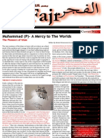 Al Fajr Issue 6 Vol 4