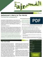 Al Fajr Issue 2 Vol 4