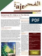 Al Fajr Issue 3 Vol 4
