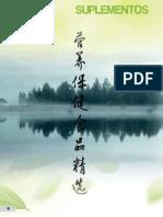 Catalogo Linea de Productos Suplementos Naturales Tiens